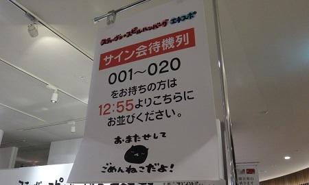 DSC00207 - コピー