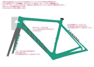 ゆうすけさん(横)02_Resize