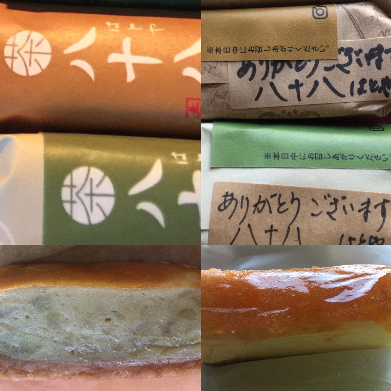 hatoya_20180428_1.jpg