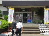 口名田公民館