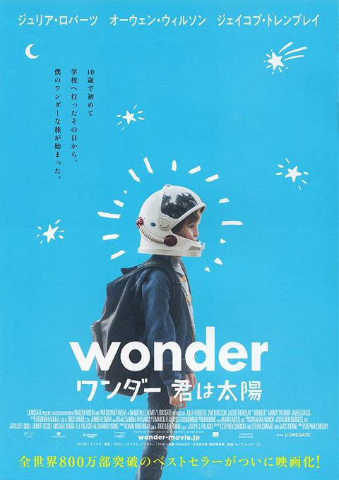 wonder_movie1.jpg