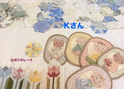 IMG_5418333.jpg