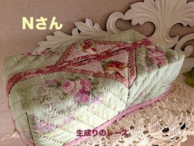 IMG_5814333.jpg