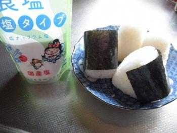 にがり入りおいしい食塩 減塩タイプ3