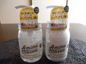 アミノメイソン モイスト ホイップクリーム シャンプー/トリ ートメント1