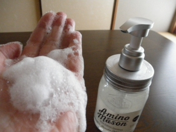 アミノメイソン モイスト ホイップクリーム シャンプー/トリ ートメント5