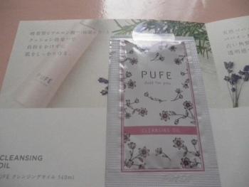 PUFE1