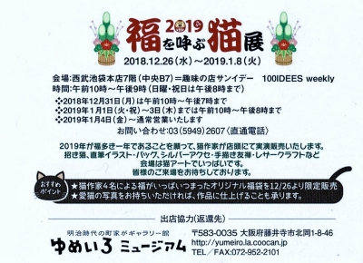 Scan2018-12-23_214748.jpg