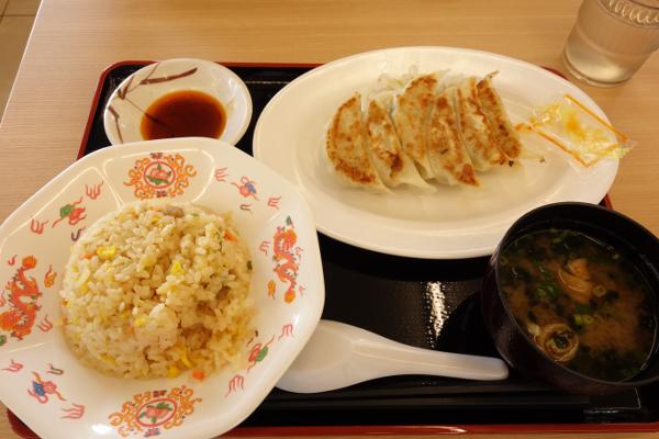 小隠里@箱根の旅