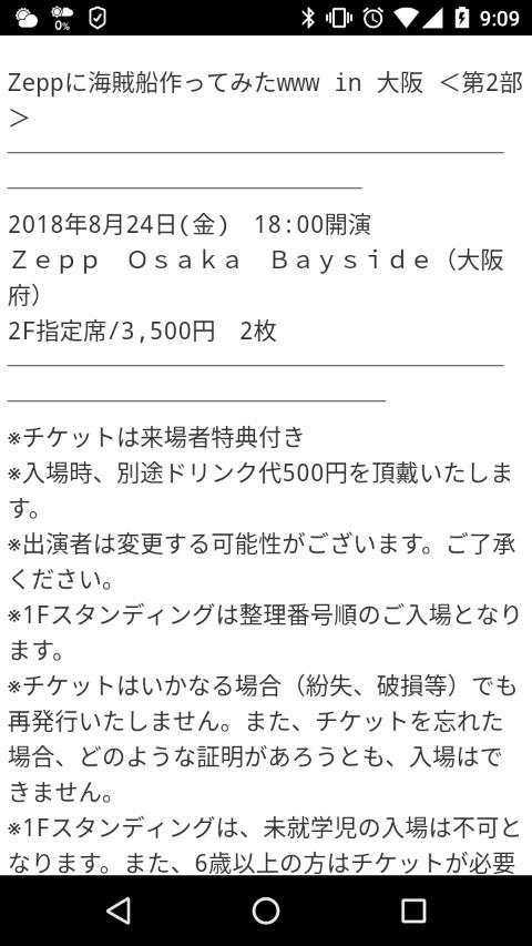 201808070911337a4.jpg