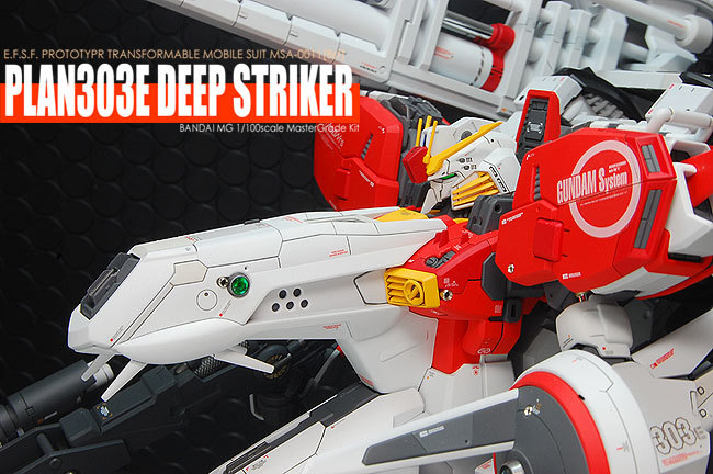 MG_D_striker_blog0001.jpg