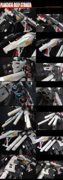 MG_D_striker_matome08.jpg