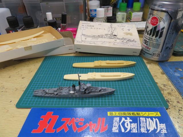 護衛艦 PF くす型 の1