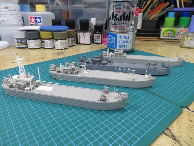 揚陸艦 おおすみ型 LST4001 進む・・・の1