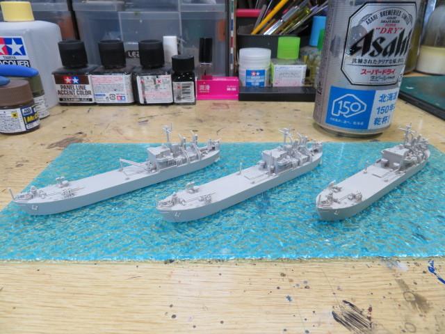 輸送艦 あつみ型 の2