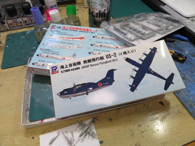 海上自衛隊 航空機 700 いろいろ