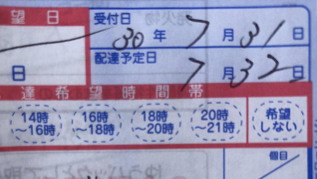 180802-103.jpg