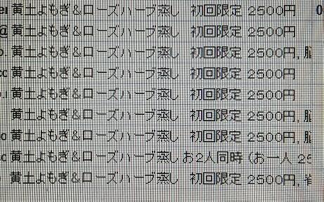 201808031946158d8.jpg
