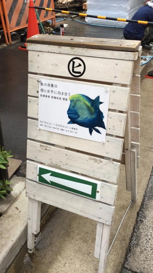 uonofu2018-06-21 (57)