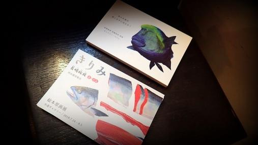 uonofu2018-06-21 (1)