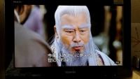 ヨンシル 朱太監(チュ・テガン)