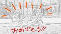20180721西橋内ソフトボール優勝!_LI