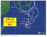 18-7-25台風12号日本