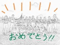 西内県大会準優勝_LI