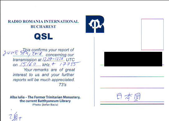 2018年6月5日  中国語放送を受信した Radio Romania International(ルーマニア)