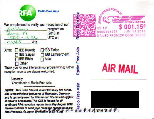 2018年6月15日(JST=日本時間) (UTC=協定世界時間では6月14日) 受信 自由アジア放送のQSLカード(受信確認証)