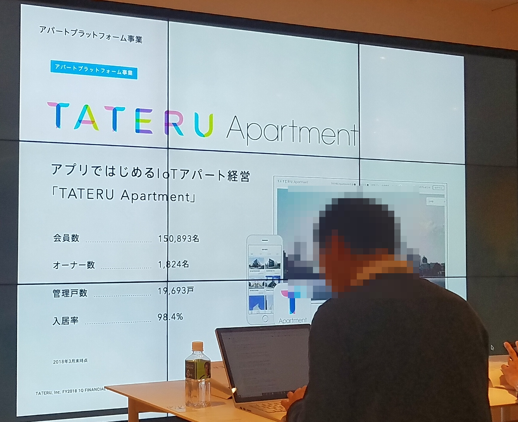 01_TATERU_Apartment