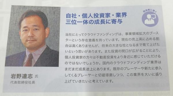 02_オーナーズブック月刊プロマティマネジメント