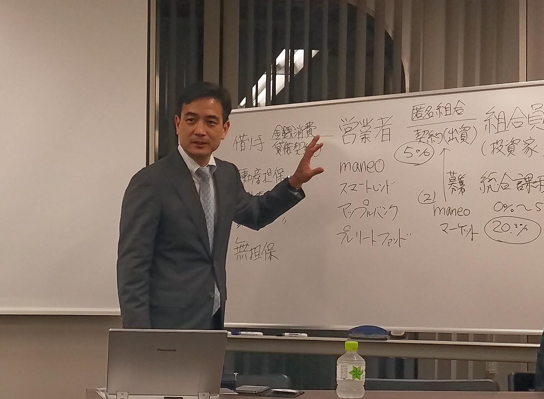 20180611maneoセミナーにおける瀧本社長