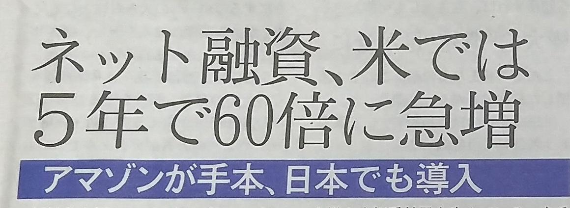 日経ヴェリタス2018年6月17日号3面