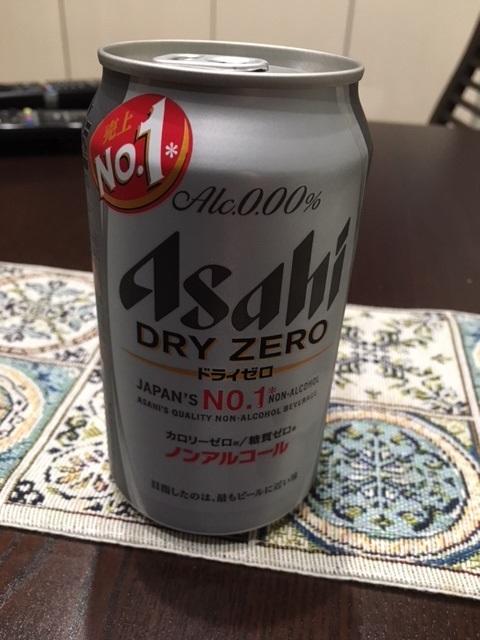 アルコール0