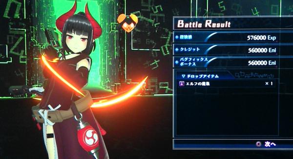 【デスエンドリクエスト 攻略】超効率の良いお金稼ぎ方法/1回の戦闘で100万以上稼げます【Death end re;Quest】