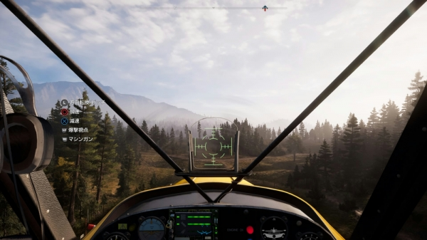 【ファークライ5】アップデート Ver.1.04の内容/飛行機の操作表示は改善されず