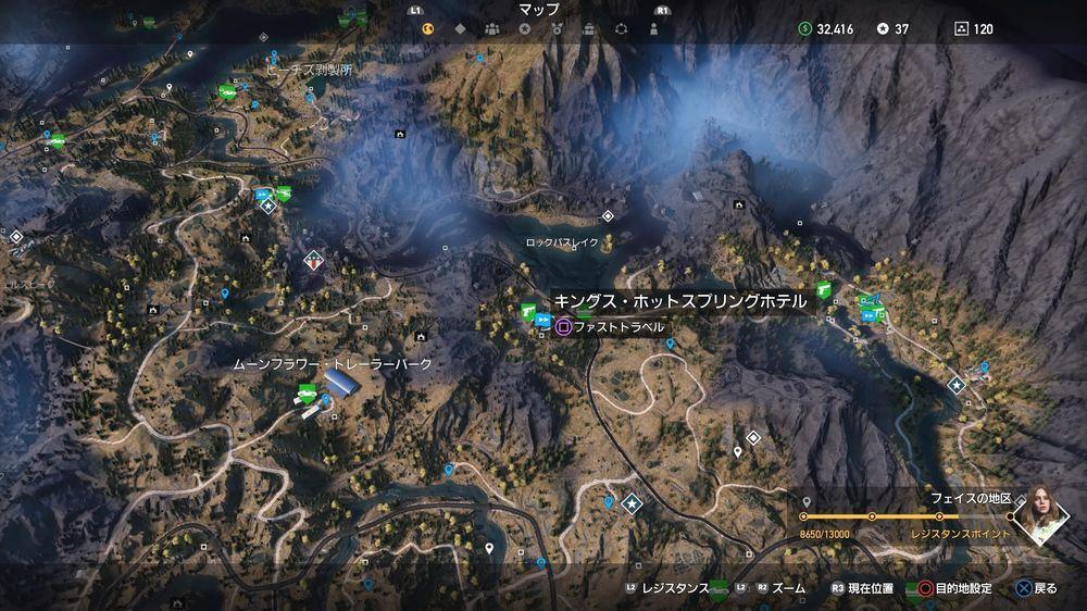 【ファークライ5】銀の延べ棒の場所・地図・マップ