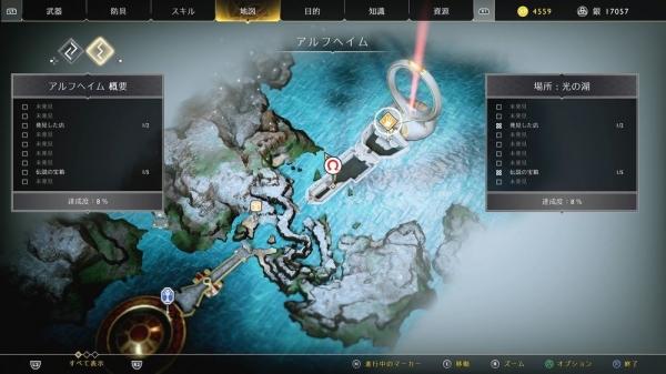 【ゴッド・オブ・ウォーPS4攻略】「円環の神殿:溝」にあるノルンの宝箱の開け方 /「光の湖」 【GOW 攻略ブログ】