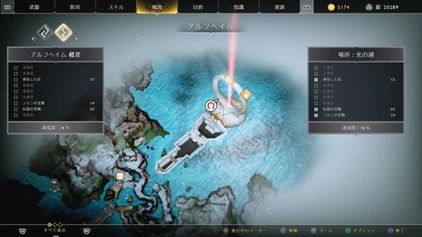 【ゴッド・オブ・ウォーPS4攻略】「円環の神殿」にあるノルンの宝箱の開け方 /「光の湖」 【GOW 攻略ブログ】