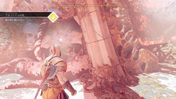 【ゴッドオブウォーPS4攻略】「アルフヘイムの光」目標「敵の巣に潜り込む」/赤い根が沢山ある場所の進み方【GOW 攻略ブログ】