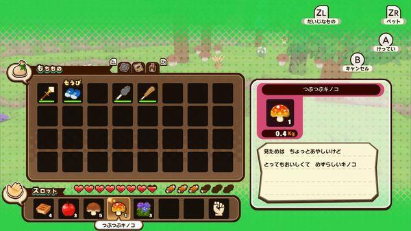 【Switch】キューブクリエイターX 攻略 アドベンチャー 森林