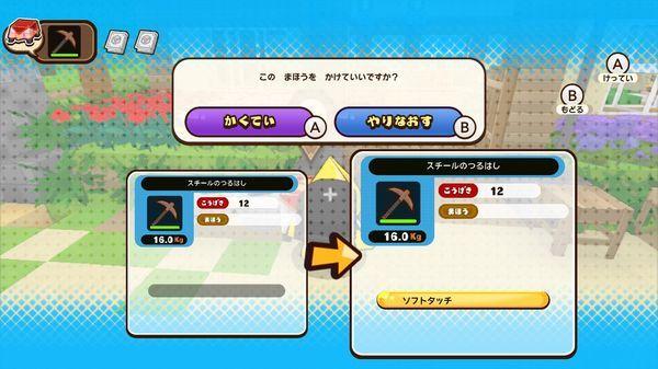 【Switch】キューブクリエイターX 攻略 アドベンチャー 『地底ワールド』 めずらしいものなど