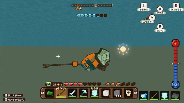【Switch】キューブクリエイターX 攻略 アドベンチャー 『絶海ワールド』 めずらしいものなど