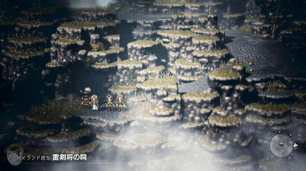 【オクトパストラベラー 攻略】バトルジョブ『剣士』の入手方法・祠/祭壇の場所【OCTOPATH TRAVELER】