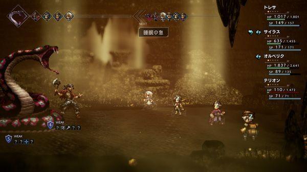 【オクトパストラベラー 攻略】最強クラスの武器『超越弓・幻』の入手方法/サブストーリー「砂漠に潜む影」
