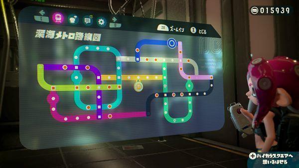 【スプラトゥーン2 オクト・エキスパンション】路線図と『アレ』の入手場所まとめ