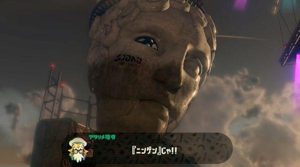 【スプラトゥーン2 オクトエキスパンション攻略】ラスボス『ネルス像』倒し方・コツ