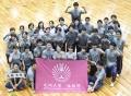 九州大学体操部