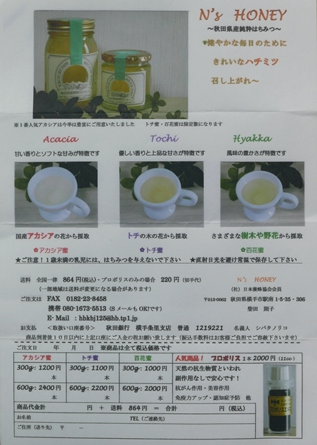 P1080303.jpg